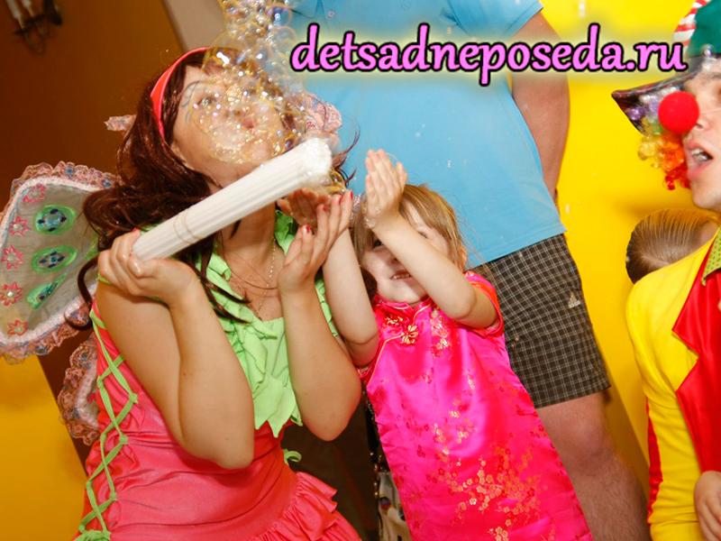 Частный детский сад Непоседа